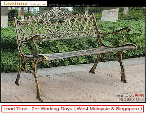 Full Cast Iron Bench