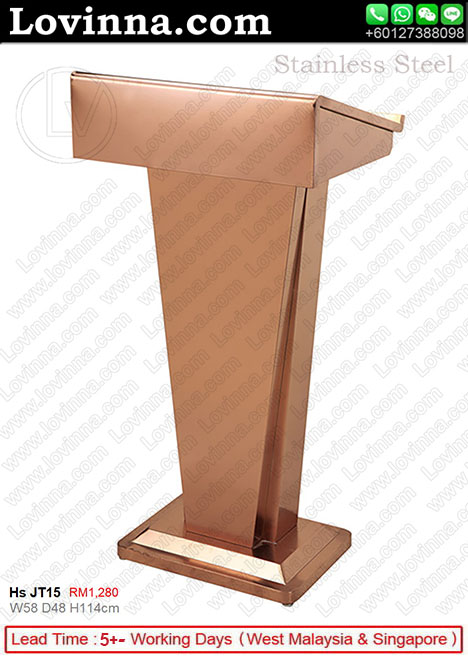 contemporary podium, modern pulpits designs, computer podium furniture, podium chair, podium furniture sale, acrylic podium designs, church lectern designs