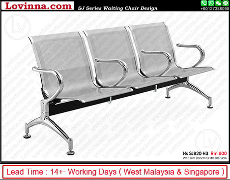 airport chair design