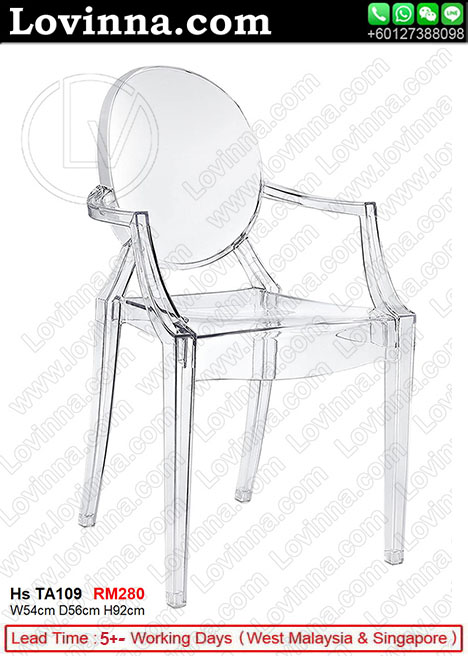 Ghost Chair ...