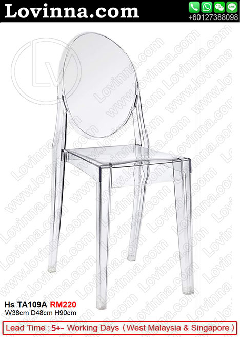 Ghost Chair, Side Ghost Chair