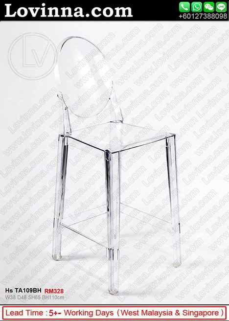 chair ghost