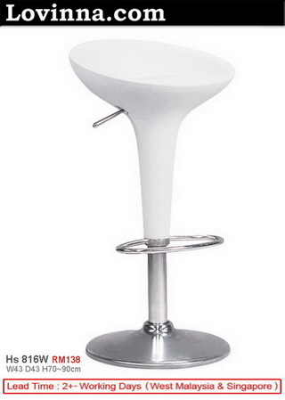 swivel barstool with back