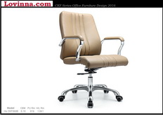 design office chair