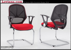 mesh back chairs for office