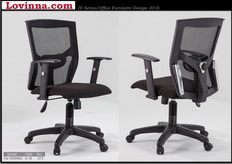 desk chair mesh