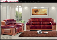 Leather Office Sofa