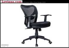 office chair cost