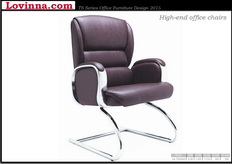 home office chairs leather