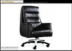 leather pc chair