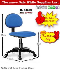 Offer Item Office Chair
